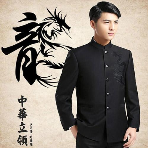 Chinese Dragon Embroidery Suit